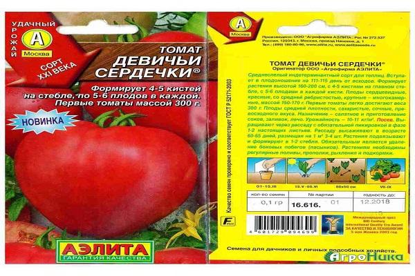 """Томат """"дубок"""": характеристика и описание сорта, фото плодов-помидоров, выращивание и уход русский фермер"""
