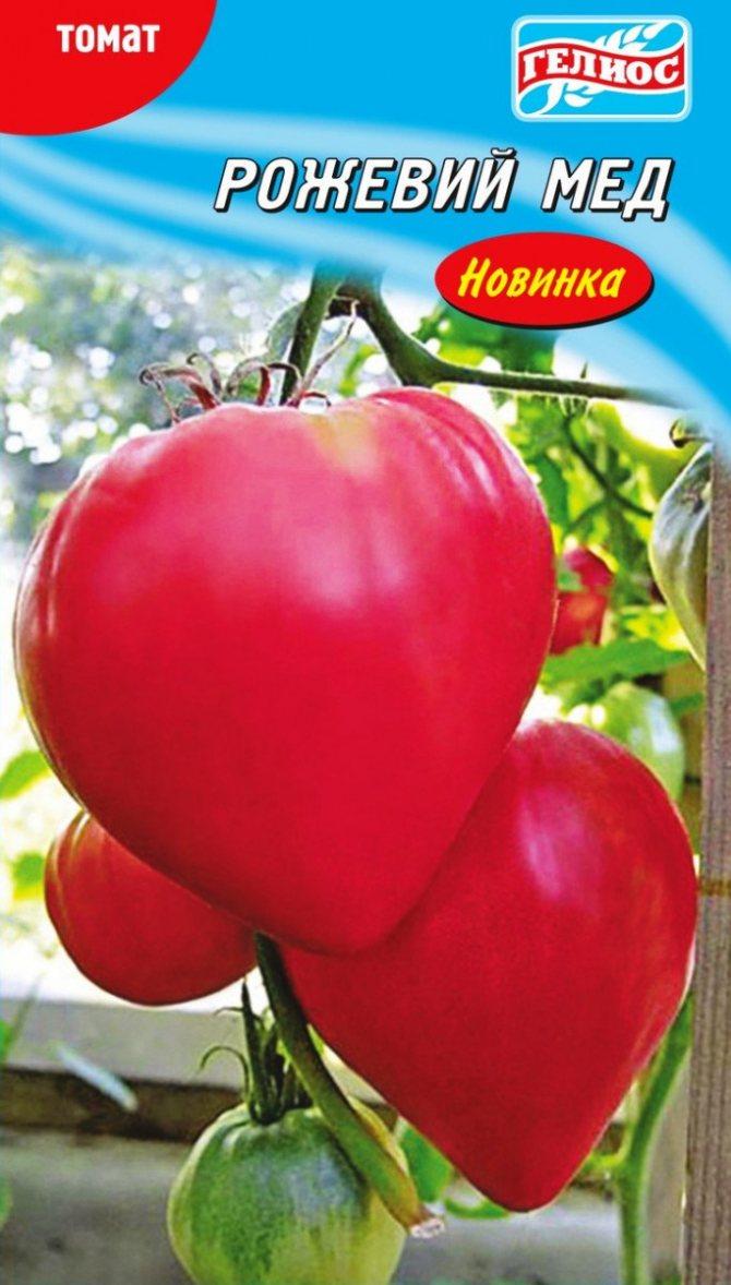 Описание и характеристики томатов сорта Розовый мед, урожайность и выращивание