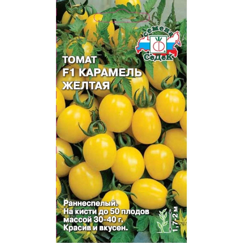 Томат карамель: характеристика и описание сорта, урожайность с фото