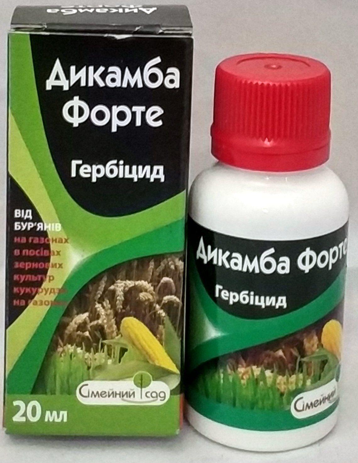 Стомп: инструкция по применению гербицида и состав, дозировка и аналоги