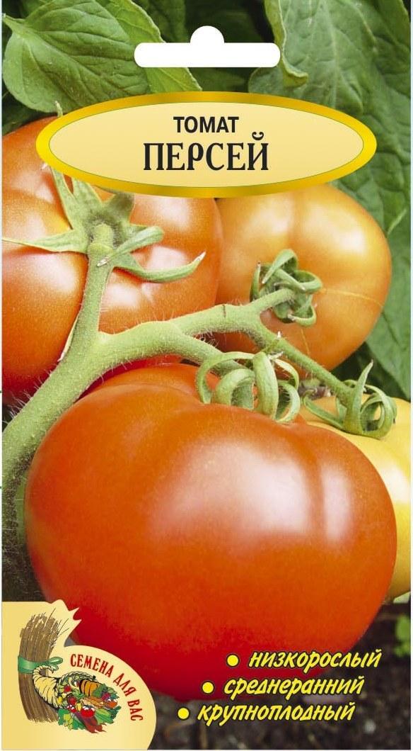 Томат персей: описание и характеристика сорта, отзывы, фото, урожайность   tomatland.ru