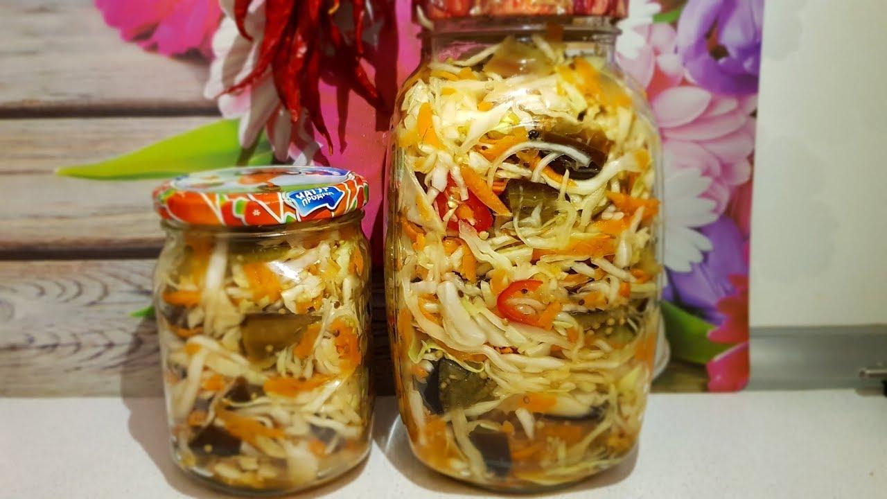 Лучшие рецепты быстрого приготовления баклажанов кусочками с капустой на зиму, со стерилизацией и без