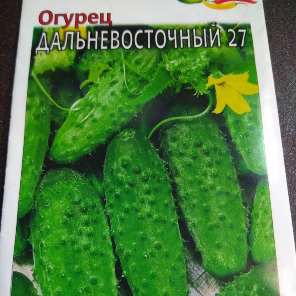 Огурец артист: описание, отзывы, фото, посадка и уход, характеристика сорта, урожайность