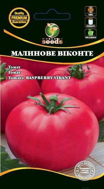 Томат малиновое виконте: характеристика и описание сорта, урожайность с фото