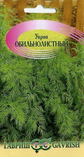 Укроп обильнолистный: описание сорта, отзывы, фото, выращивание