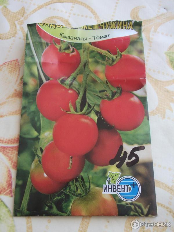 """Томат """"розовая жемчужина"""": описание сорта помидора с фото русский фермер"""