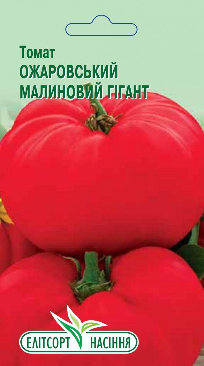 Фото, отзывы, описание, характеристика, урожайность сорта томата «малиновое виконте».