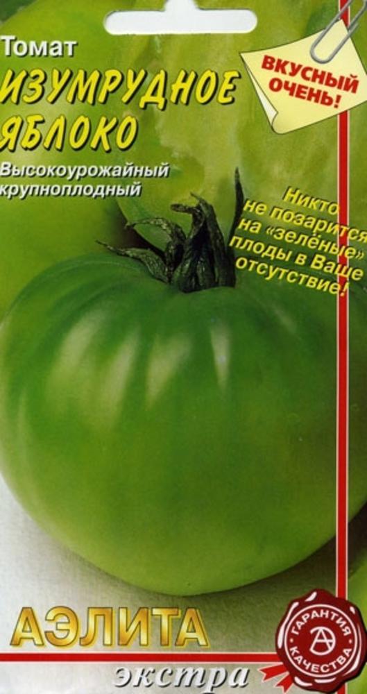 Описание сорта томата яблочный липецкий, особенности выращивания и ухода. томат яблочный спас характеристика и описание сорта