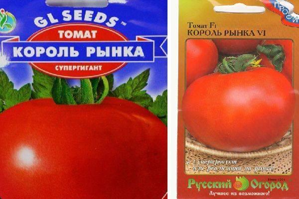"""Томат """"золотой король"""": описание характеристик сорта, рекомендации по выращиванию отличного урожая помидор русский фермер"""