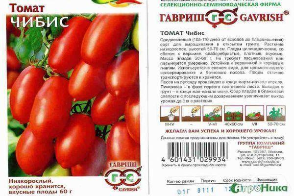 Великолепные томаты сорта «американский ребристый»: полное описание, особенности выращивания, характеристики