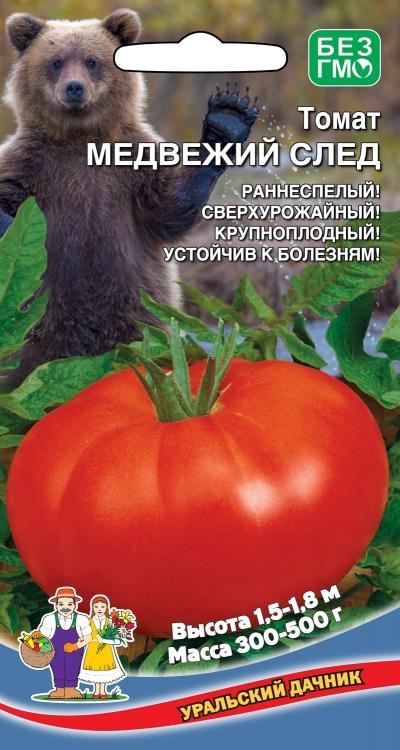 Характеристики и описание сорта помидоров медвежья лапа