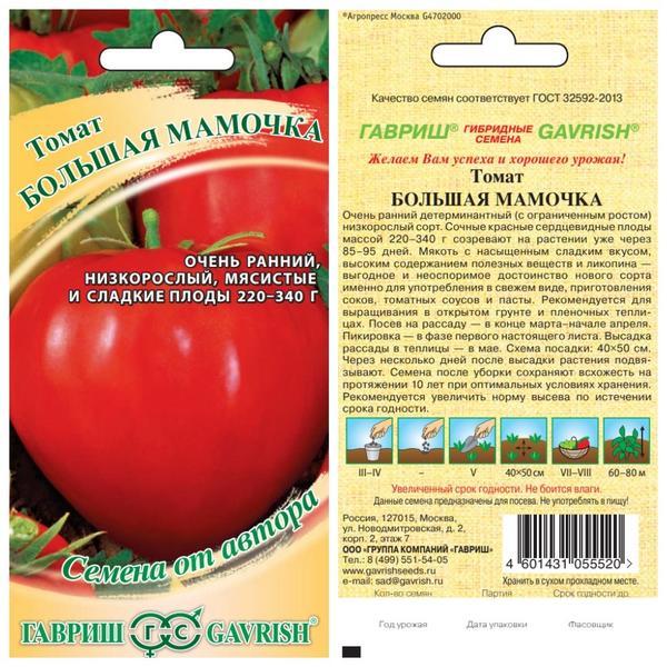 """Томат """"персей"""": описание и характеристики сорта, фото и рекомендации по уходу русский фермер"""