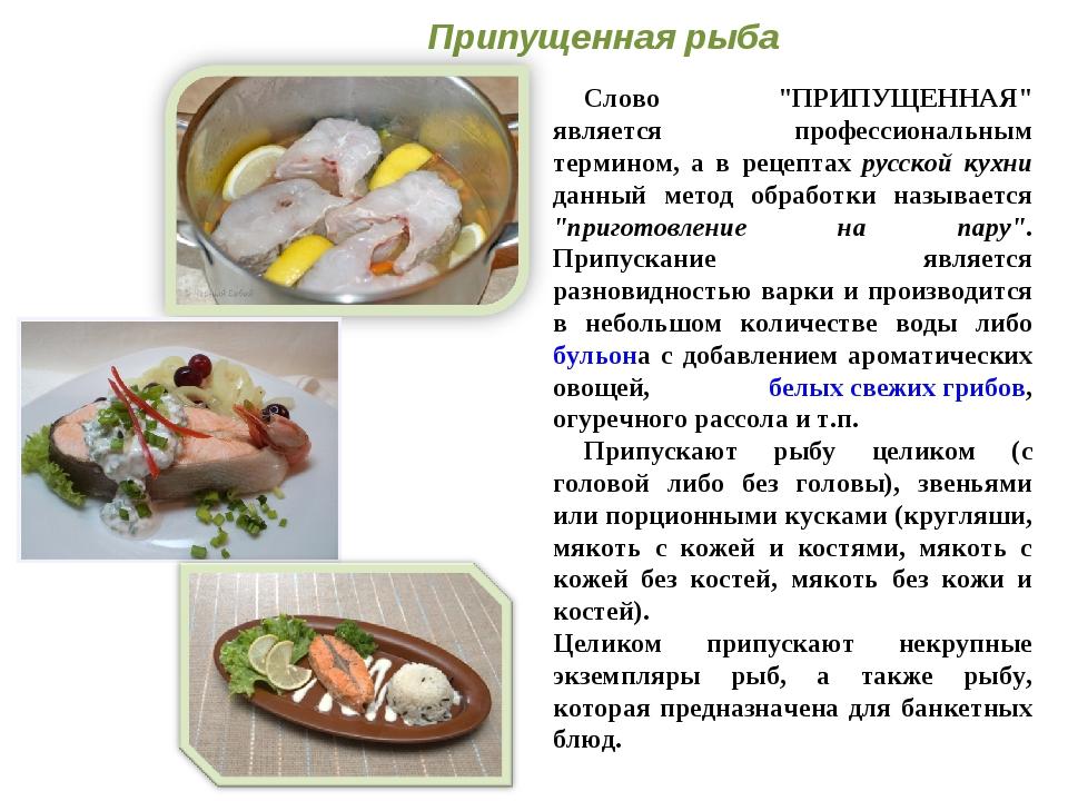 Полезные свойства белых грибов. блюда из грибов