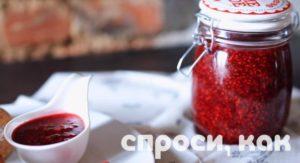 Варенье из малины – простые рецепты на зиму малинового варенья