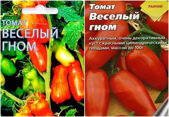 Томат гном: описание сорта, отзывы, фото, характеристика, урожайность | tomatland.ru