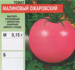 Малиновый рай томат со множеством наград: описание сорта, достоинства и недостатки русский фермер