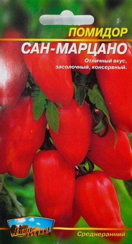 Описание сорта томата Сан-Марцано и советы по выращиванию рассады