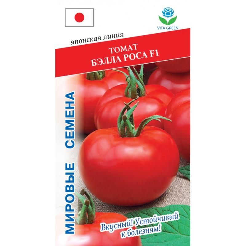 Томат «бенито» f1: отзывы, фото, выращивание сорта, правила посадки и ухода, описание среднеспелого, детерминантного гибрида, урожайность