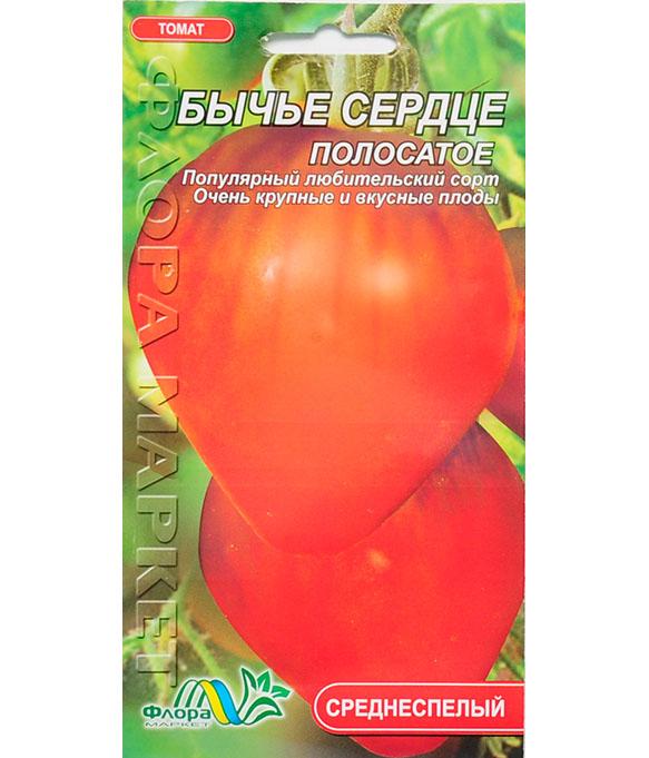 Томат девичьи сердечки: описание сорта, урожайность, фото, отзыв
