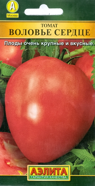 Описание томата пинк райз f1, особенности выращивания и урожайность