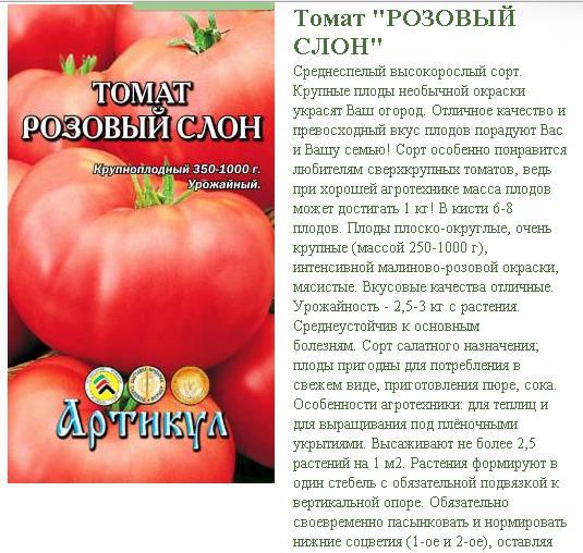 Томат агилис f1: описание и характеристика сорта, отзывы, фото