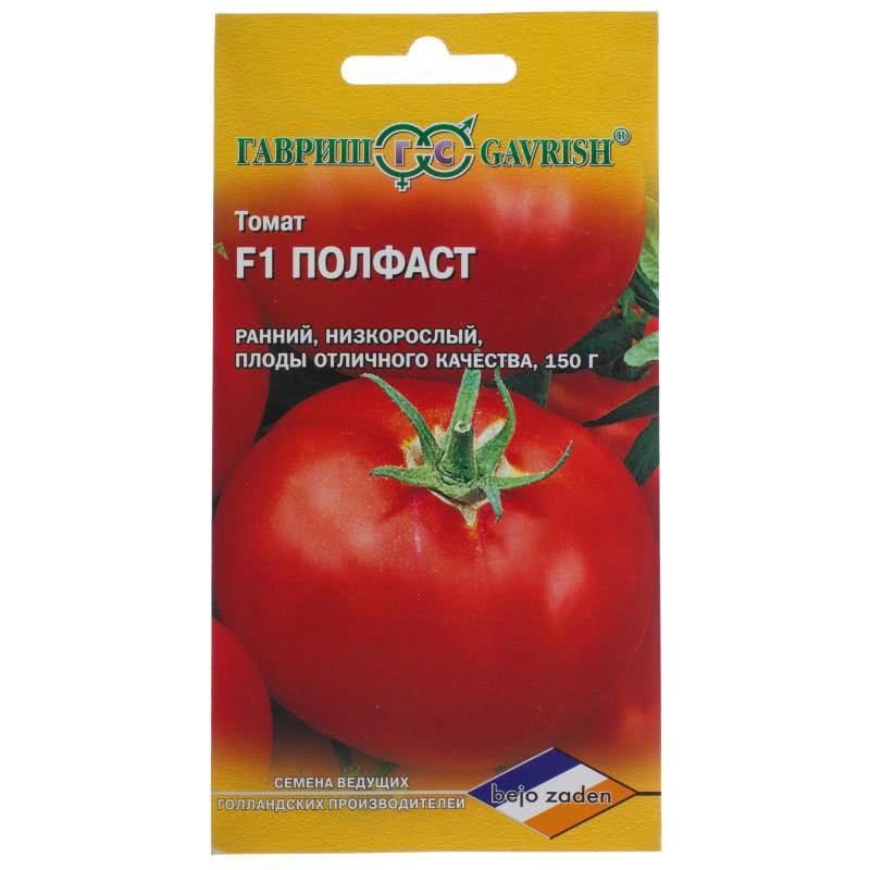 Современный гибрид томатов, которые можно хранить до нового года: фламинго f1 — описание и характеристики