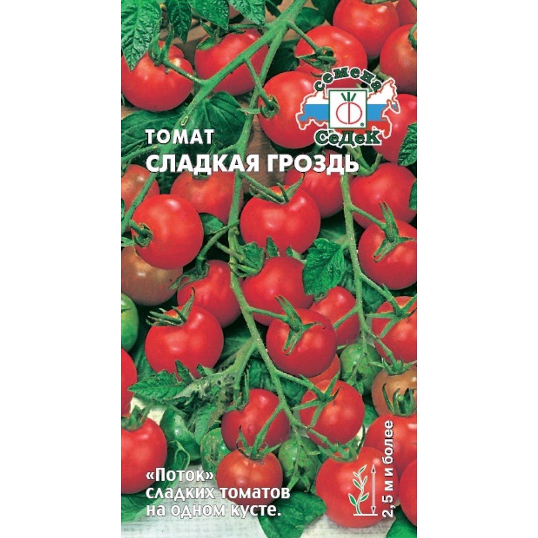 """Томат """"сладкая гроздь"""": описание сорта и фото, рекомендации по уходу и выращиванию отличного урожая помидор русский фермер"""