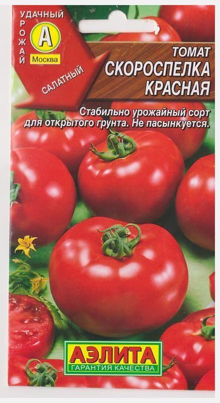 Описание раннего сорта томата скороспелка и его характеристики – дачные дела