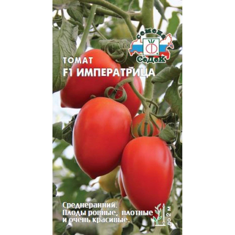 Томат царин f1: характеристика и описание сорта, фото, отзывы