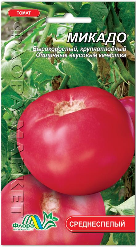 """Томат """"микадо розовый"""": описание сорта помидоров с фото русский фермер"""