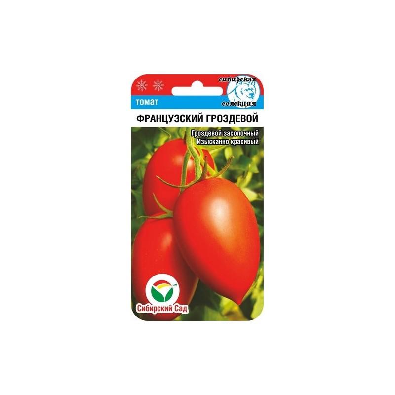 Томат дино f1: характеристика и описание сорта, урожайность с фото