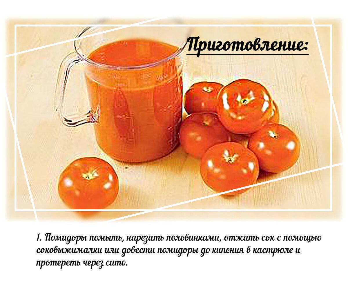 Как приготовить лечо на зиму  —  рецепты с томатами, кабачками, перцем, морковью