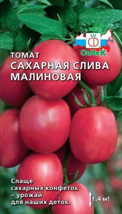 Описание сорта томата сахар розовый, особенности выращивания и ухода – дачные дела