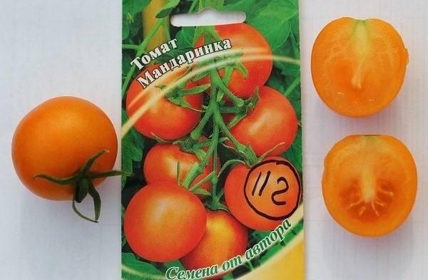Томат мандариновая гроздь: отзывы, фото, урожайность, посадка и уход, выращивание