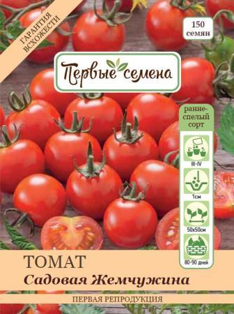 ✅ садовая жемчужина розовая томат отзывы - питомник46.рф