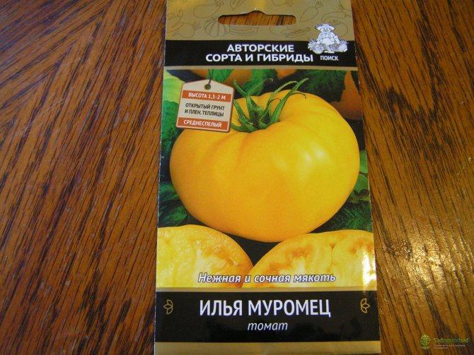 Томат «русский богатырь»: описание сорта, особенности выращивания помидоров, достоинства и недостатки