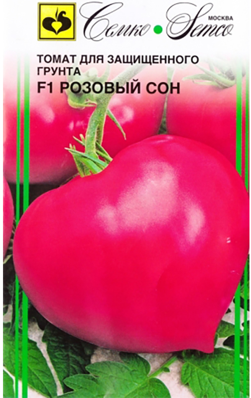 Томат оранжевый спам f1: характеристика сорта, отзывы, фото