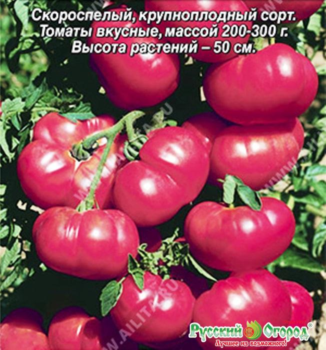 Томат малиновая рапсодия описание сорта - агро журнал pole39.ru