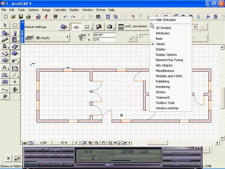 Обзор 11 бесплатных программ для создания ландшафтного дизайна