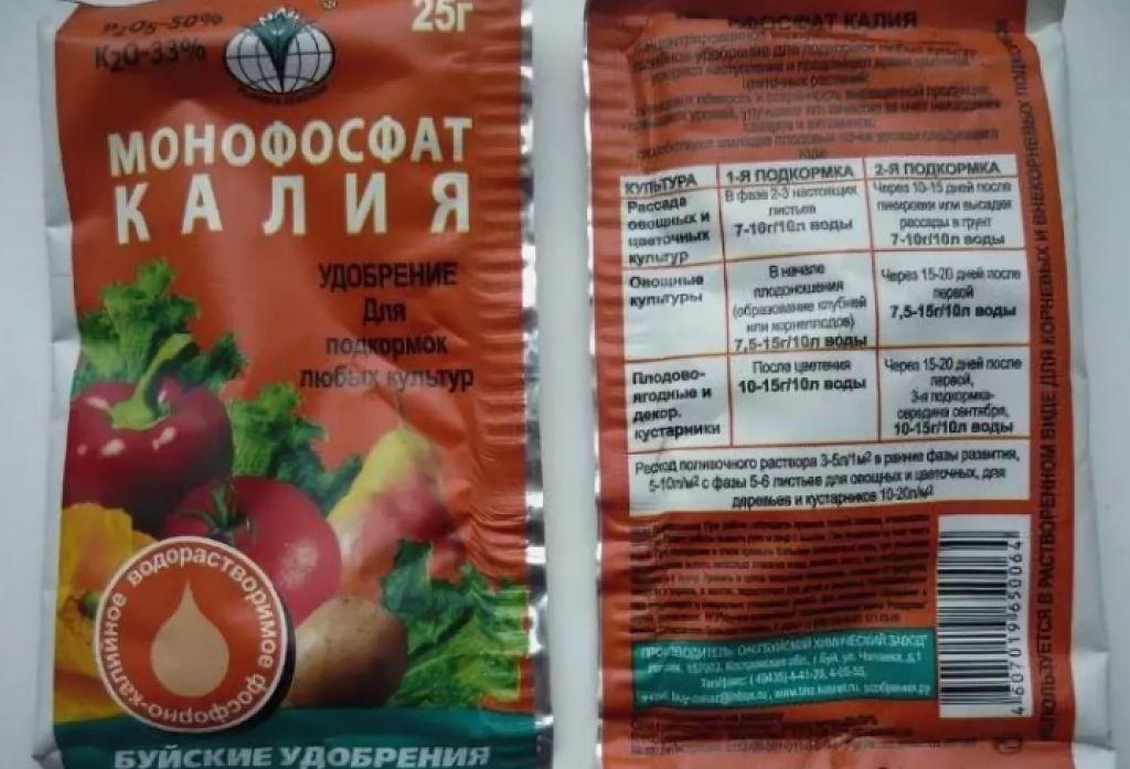 Применение монофосфата калия для внекорневой подкормки картофеля
