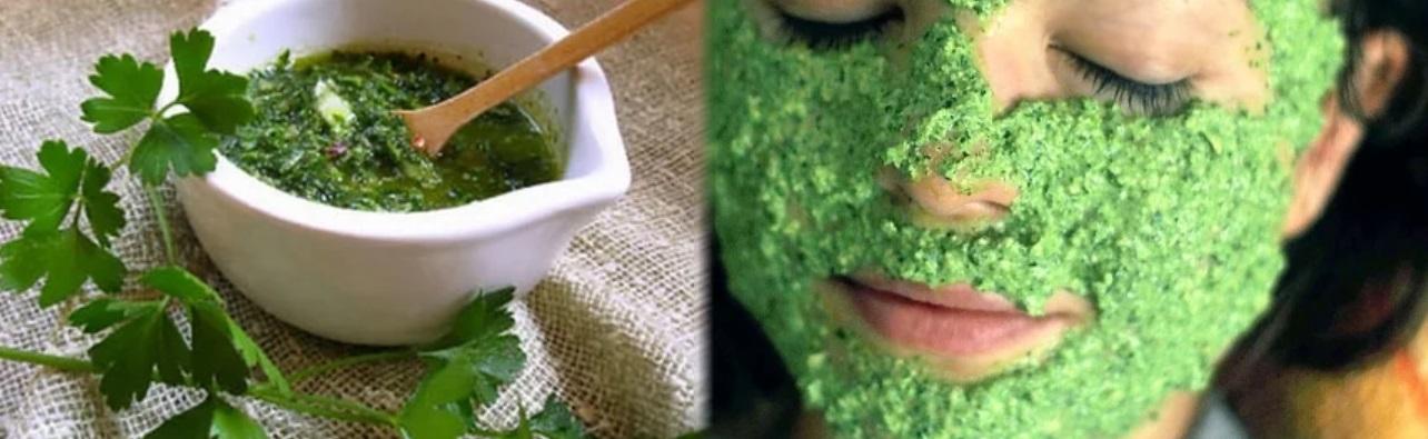 Петрушка для лица: отбеливающая маска от морщин в домашних условиях, от пигментных пятен в косметологии, как приготовить сок для подтяжки - рецепты