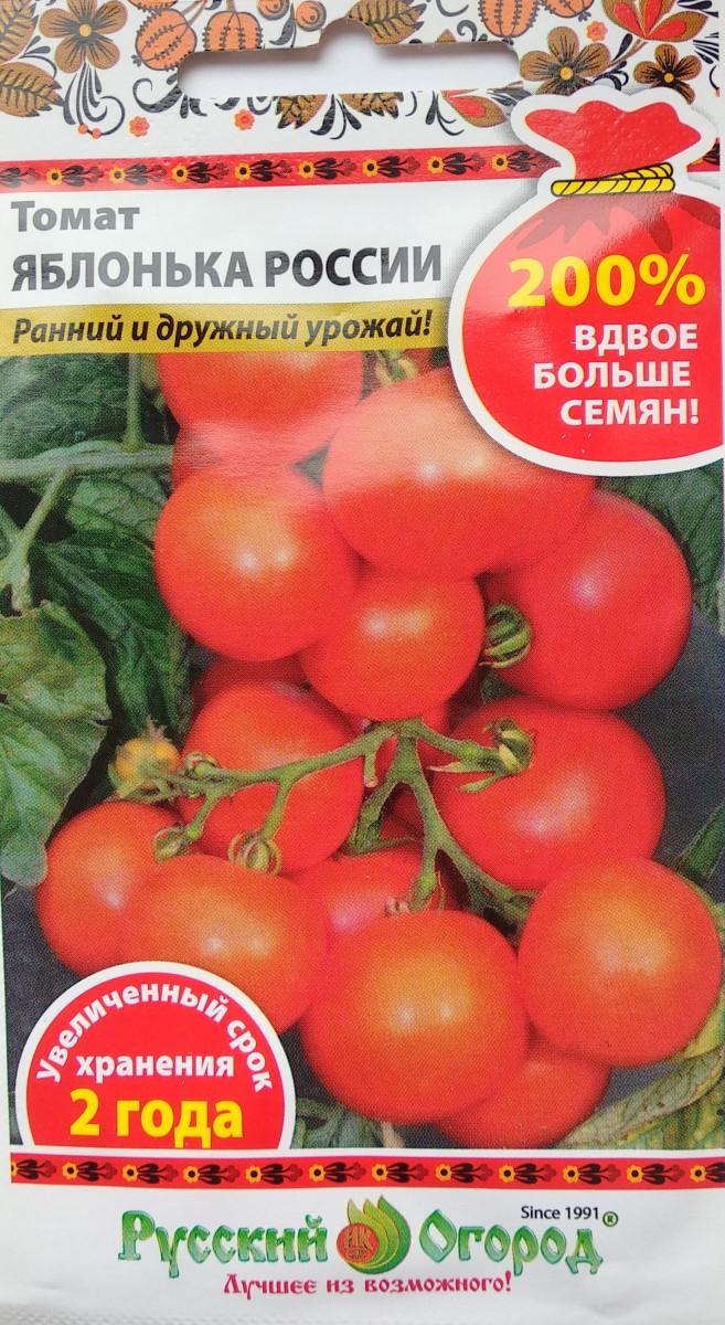 Томат яблонька россии: описание, отзывы, посадка сорта, фото