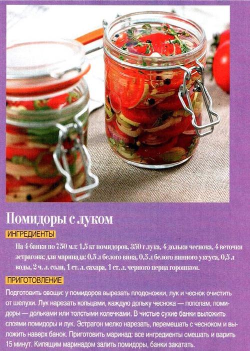 Инжир: 6 рецептов заготовок на зиму » сусеки