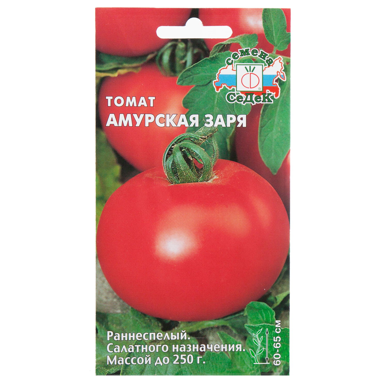 Томат красная заря f1: отзывы об урожайности, характеристика и описание сорта, фото семян
