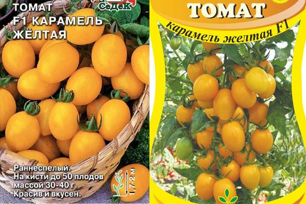Томат карамель (красная, желтая): характеристика и описание сорта, отзывы фермеров и фото урожая помидоров