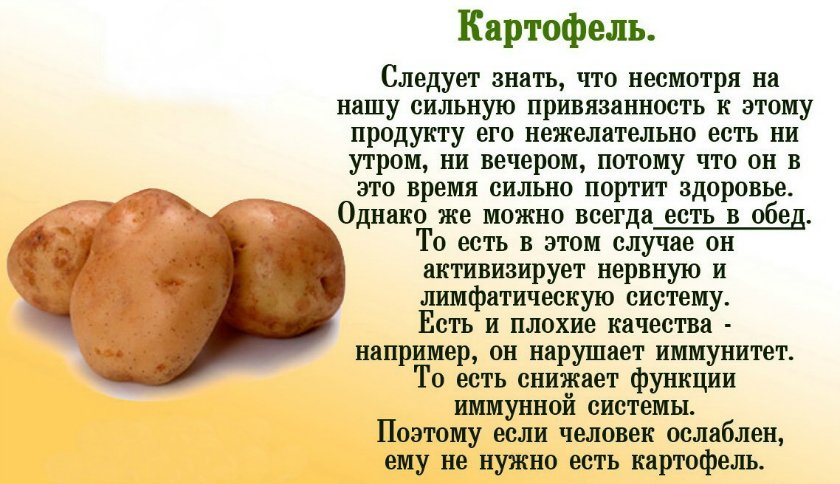 Потрясающие лечебные свойства картофеля о которых вы не знали... | дары природы.су