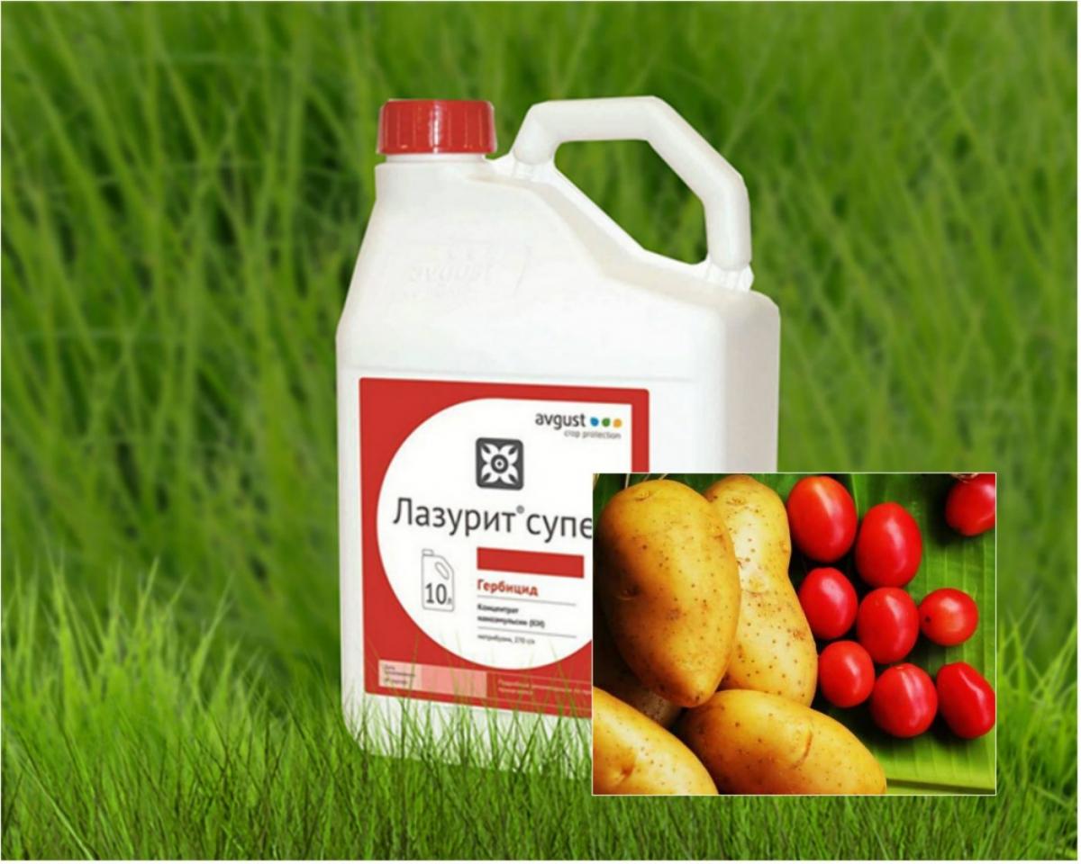 Гербитокс, врк (гербициды, пестициды) — agroxxi