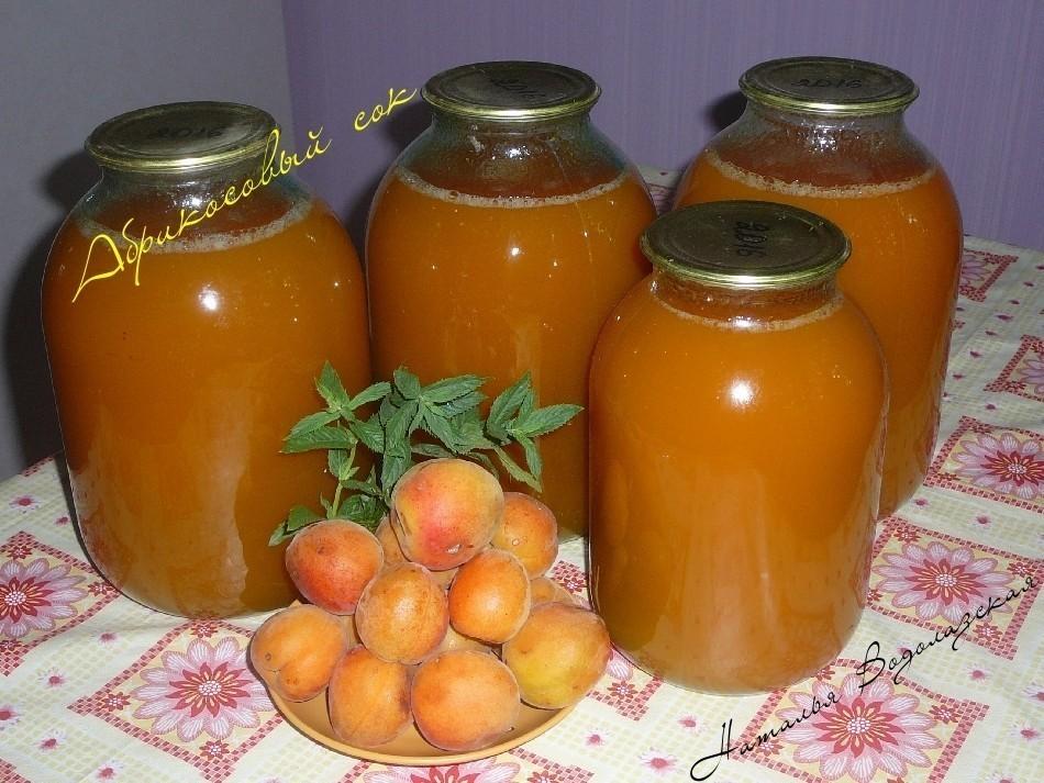Абрикосовый сок на зиму – прозрачный и с мякотью: рецепты в домашних условиях