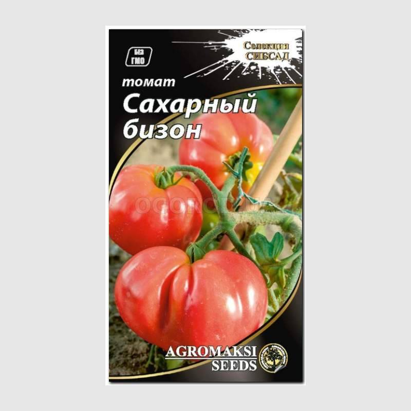 Томат розовый слон: отзывы, фото, урожайность, описание и характеристика сорта | tomatland.ru