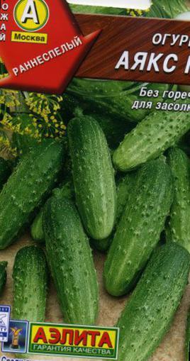 Огурцы аякс: описание сорта, выращивание - про сорта